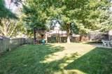 1101 Peachtree Court - Photo 7