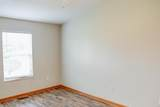 2060 Wexford Green Way - Photo 29