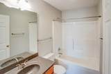 2060 Wexford Green Way - Photo 31