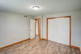 2060 Wexford Green Way - Photo 35