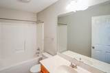 2060 Wexford Green Way - Photo 36