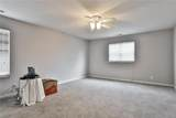 3907 Trotwood Place - Photo 18