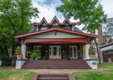 4663 Magnolia Avenue - Photo 3