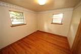 405 Thomas Avenue - Photo 10
