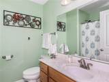 112 Hollyhock Lane - Photo 33