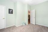 1840 Saint Francis Rock Road - Photo 33