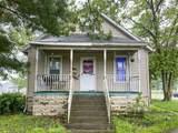 552 Dean Street - Photo 17