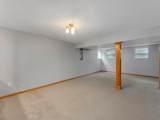 1239 Fox Ridge Court - Photo 43