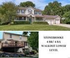 1605 Stonebrooke Drive - Photo 2