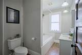 251 Coventry Place - Photo 44