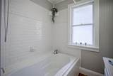 251 Coventry Place - Photo 46