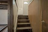 251 Coventry Place - Photo 50