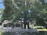 3211 Fairmont Avenue - Photo 3