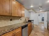 4561 Laclede Avenue - Photo 15