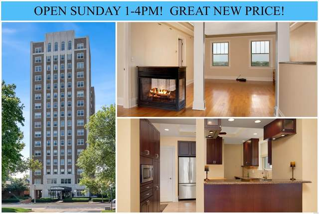 4440 Lindell Boulevard #1202, St Louis, MO 63108 (#21061627) :: Clarity Street Realty