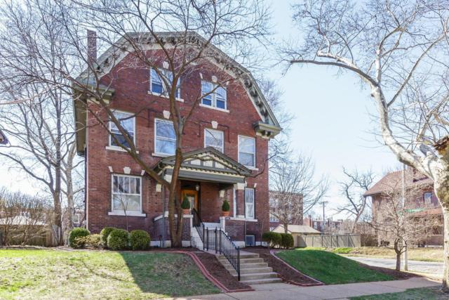 4066 Flora, St Louis, MO 63110 (#18021661) :: RE/MAX Vision