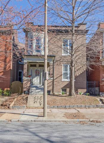 3829 Humphrey Street, St Louis, MO 63116 (#18022362) :: Sue Martin Team