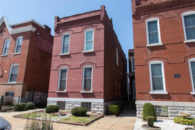 2625 Iowa Avenue, St Louis, MO 63118 (#18027753) :: Clarity Street Realty