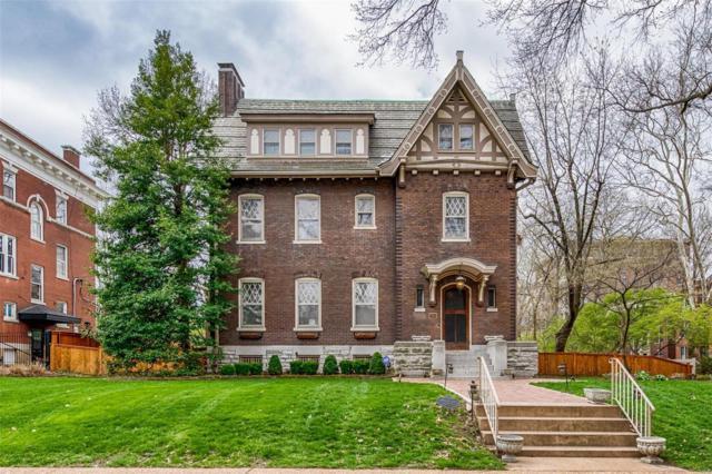 48 Washington Terr, St Louis, MO 63112 (#18031788) :: St. Louis Realty
