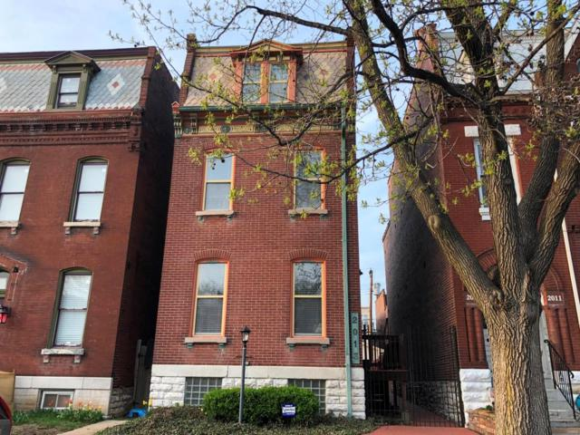 2013 Congress, St Louis, MO 63118 (#18033625) :: PalmerHouse Properties LLC
