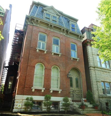 2326 Albion Place, St Louis, MO 63104 (#18040898) :: RE/MAX Vision