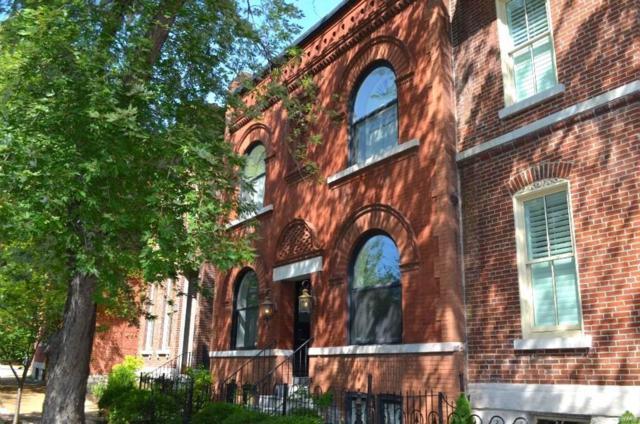1619 Carroll A, St Louis, MO 63104 (#18041333) :: RE/MAX Vision