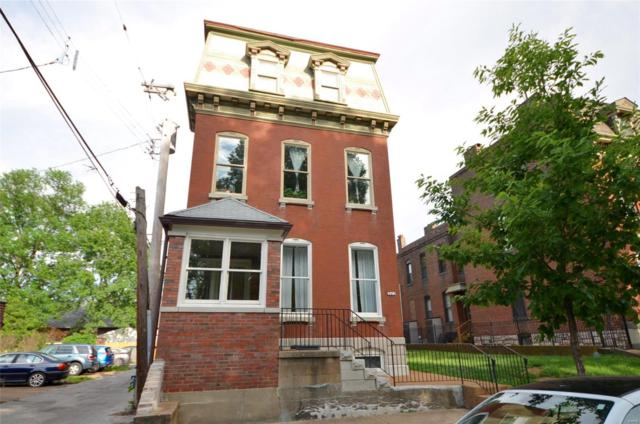 2612 S 13th Street A, St Louis, MO 63118 (#18042710) :: Clarity Street Realty