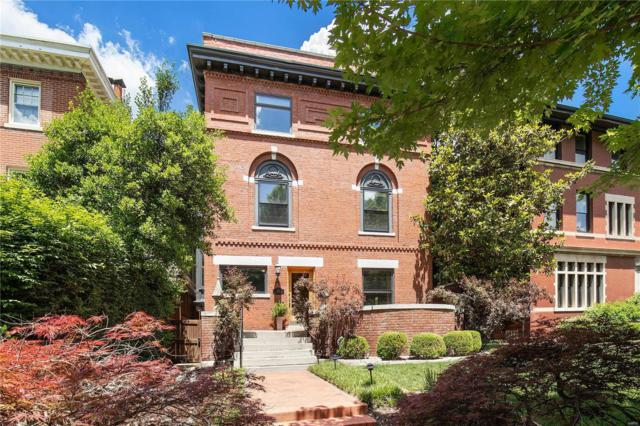 5211 Westminster Place, St Louis, MO 63108 (#18044447) :: Clarity Street Realty