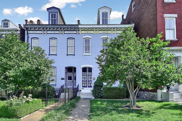1709 Lafayette Avenue, St Louis, MO 63104 (#18059231) :: RE/MAX Vision