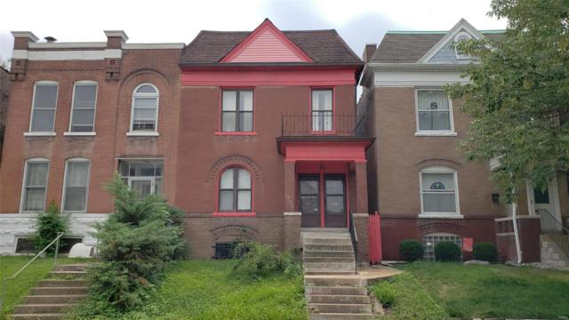 4220 Russell Boulevard, St Louis, MO 63110 (#18059461) :: Clarity Street Realty