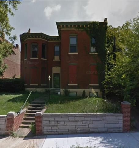 2746 Geyer Avenue, St Louis, MO 63104 (#18067240) :: PalmerHouse Properties LLC