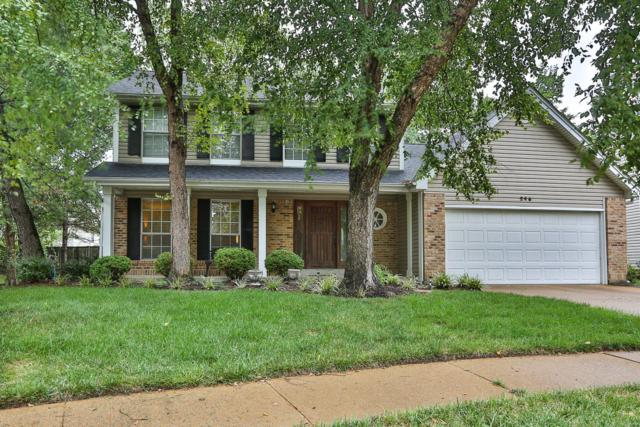 246 Westridge Parc Lane, Ellisville, MO 63021 (#18067968) :: PalmerHouse Properties LLC