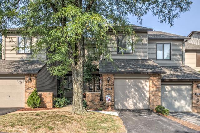 1705 Pineberry, St Louis, MO 63146 (#18069581) :: PalmerHouse Properties LLC