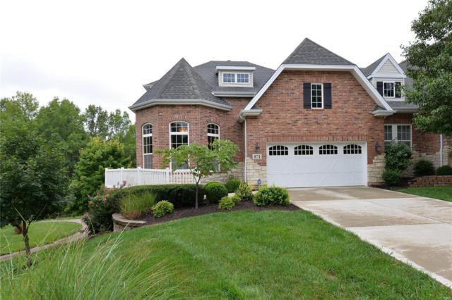 871 Kingsgate Drive, O'Fallon, MO 63368 (#18073058) :: PalmerHouse Properties LLC