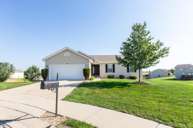 204 Kenley Court, Belleville, IL 62220 (#18074310) :: Fusion Realty, LLC