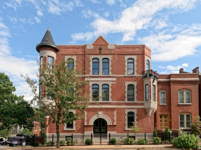 2330 S 12th Street #202, St Louis, MO 63104 (#18083807) :: St. Louis Finest Homes Realty Group