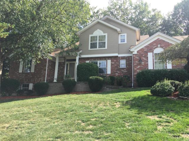 2 Forest Park Circle, Lake St Louis, MO 63367 (#18086270) :: Barrett Realty Group