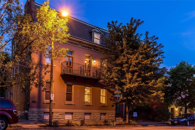 2840 Mcnair Avenue, St Louis, MO 63118 (#18087878) :: Clarity Street Realty