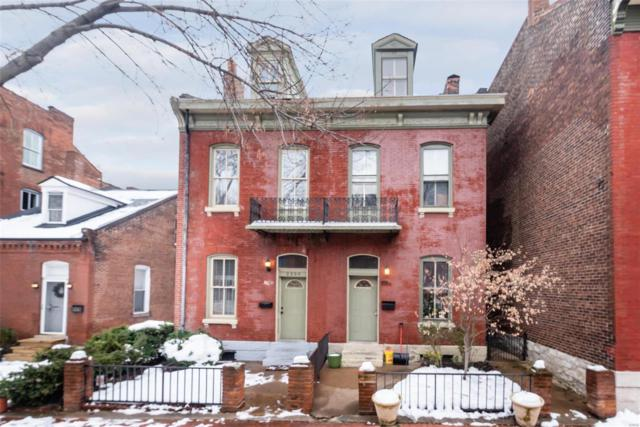 2350 S 10th Street, St Louis, MO 63104 (#18091263) :: Clarity Street Realty