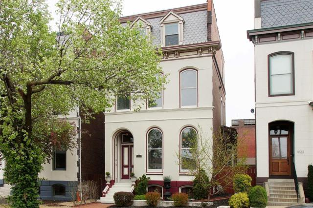 1020 Mississippi Avenue, St Louis, MO 63104 (#19014112) :: The Kathy Helbig Group