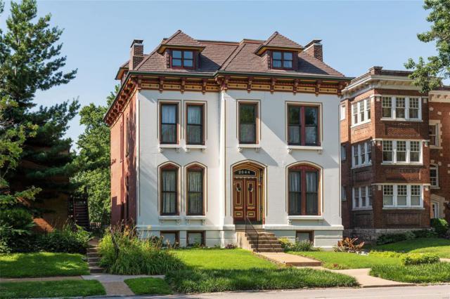 2044 Lafayette Avenue, St Louis, MO 63104 (#19023010) :: Sue Martin Team