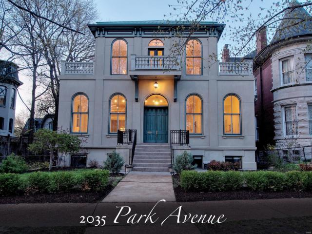 2035 Park Avenue, St Louis, MO 63104 (#19028548) :: Holden Realty Group - RE/MAX Preferred