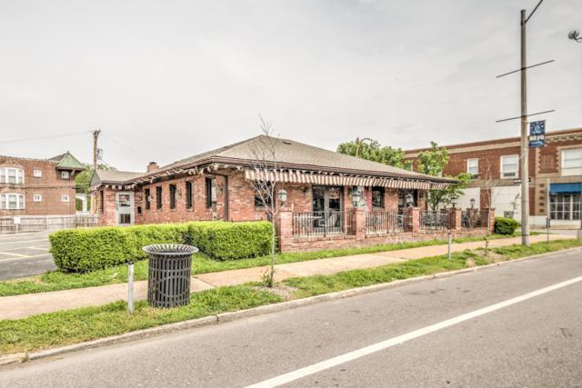 4601 Gravois Avenue, St Louis, MO 63116 (#19033851) :: Clarity Street Realty