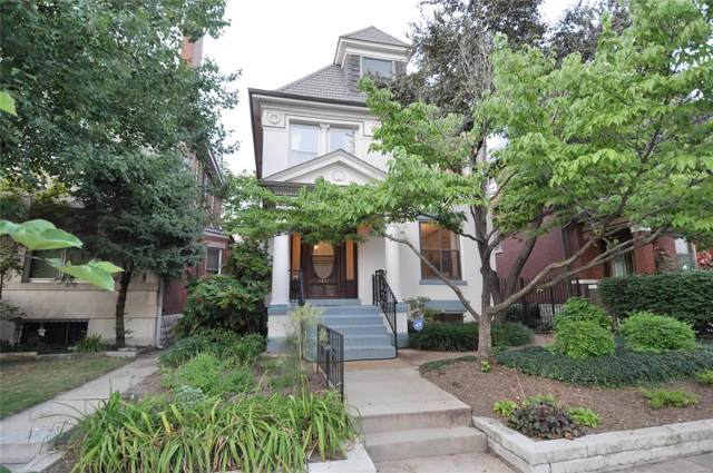 3631 Hartford Street, St Louis, MO 63116 (#19050613) :: St. Louis Finest Homes Realty Group