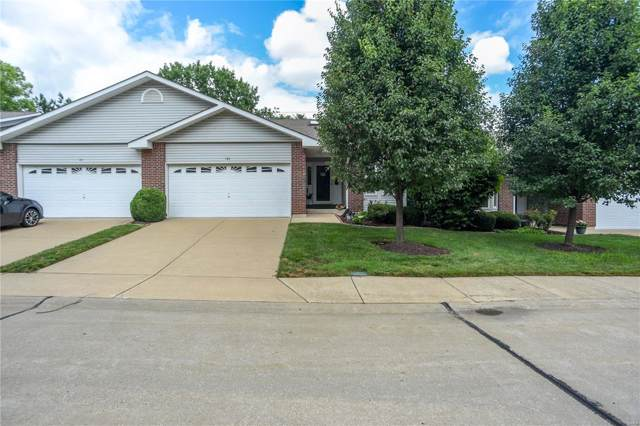 193 Southern Oaks 12C, Saint Charles, MO 63303 (#19054817) :: The Becky O'Neill Power Home Selling Team