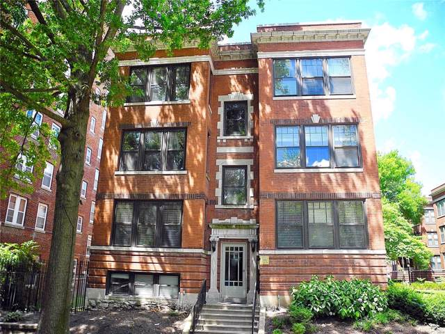 609 Clara Avenue 3A, St Louis, MO 63112 (#19054964) :: Holden Realty Group - RE/MAX Preferred