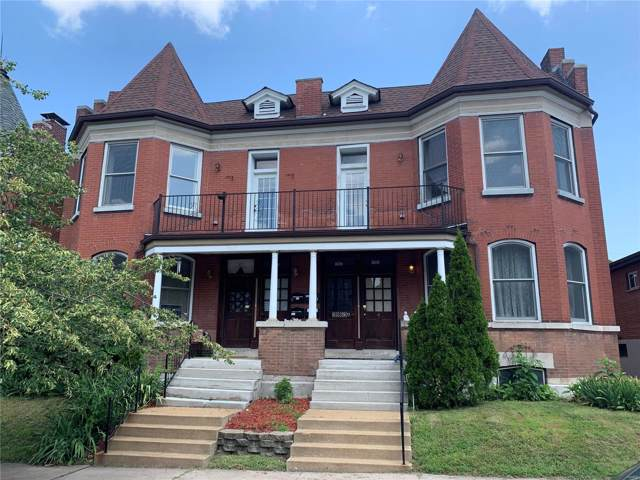 3965 Botanical Avenue A, St Louis, MO 63110 (#19056348) :: RE/MAX Professional Realty