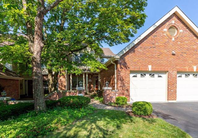 1582 Timberlake Manor Parkway, Chesterfield, MO 63017 (#19057101) :: Clarity Street Realty