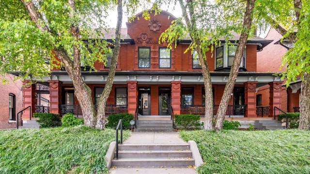 4904 Mcpherson Avenue #1, St Louis, MO 63108 (#19058485) :: Clarity Street Realty