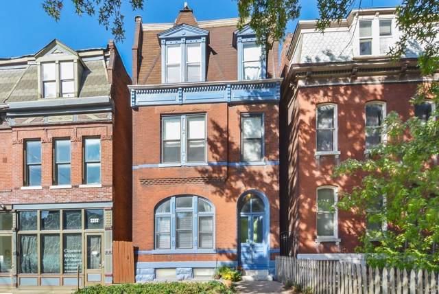 2255 S Jefferson Avenue, St Louis, MO 63104 (#19061669) :: St. Louis Finest Homes Realty Group